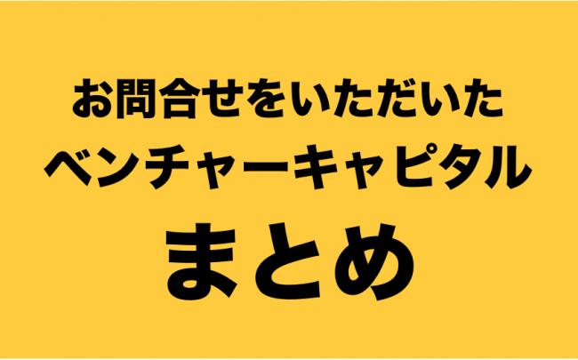 スクリーンショット 2013-09-22 22.08.10