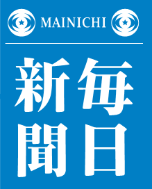 mainichi-logo